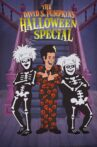 The David S. Pumpkins Halloween Special Movie Streaming Online