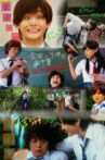 The Files of Young Kindaichi: Jungle School Murder Mystery Movie Streaming Online