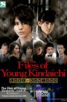 The Files of Young Kindaichi: Lost in Kowloon Movie Streaming Online
