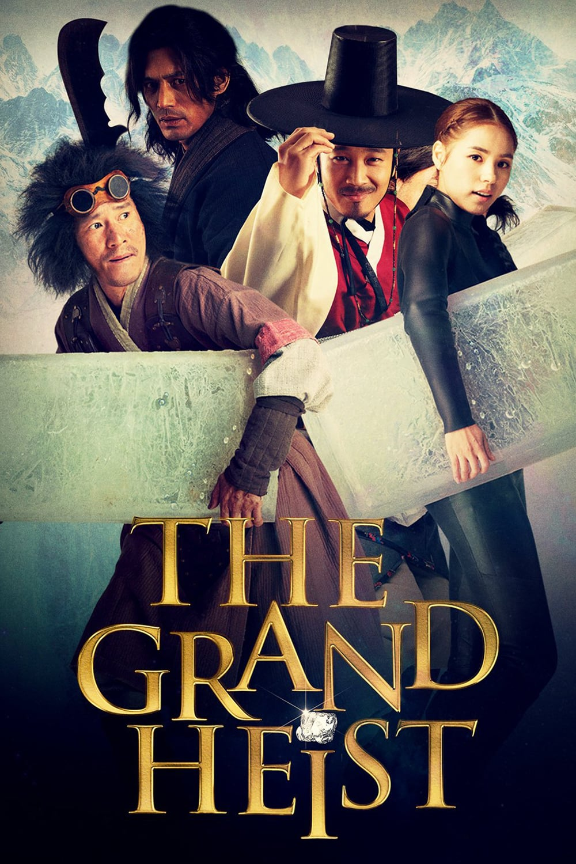 The Grand Heist Movie Streaming Online