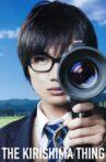 The Kirishima Thing Movie Streaming Online