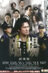 The Last Message Movie Streaming Online