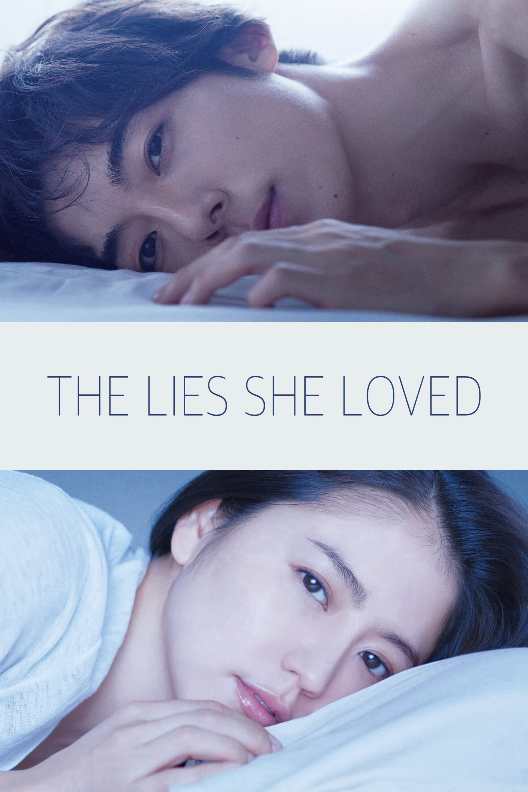 The Lies She Loved Movie Streaming Online