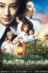 The Promised Neverland Movie Streaming Online