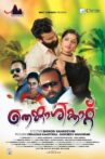 Thenkasikkatu Movie Streaming Online