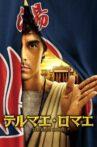 Thermae Romae Movie Streaming Online
