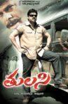 Thulasi Movie Streaming Online