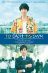 To Each His Own Movie Streaming Online