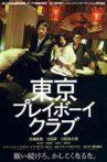 Tokyo Playboy Club Movie Streaming Online