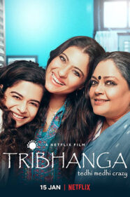 tribhanga-movie-review