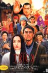 Trick the Movie: Psychic Battle Royale Movie Streaming Online