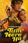 Tum Mere Ho Movie Streaming Online