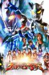 Ultraman Saga Movie Streaming Online