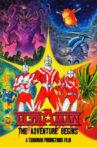 Ultraman: The Adventure Begins Movie Streaming Online