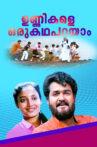 Unnikale Oru Kadha Parayam Movie Streaming Online