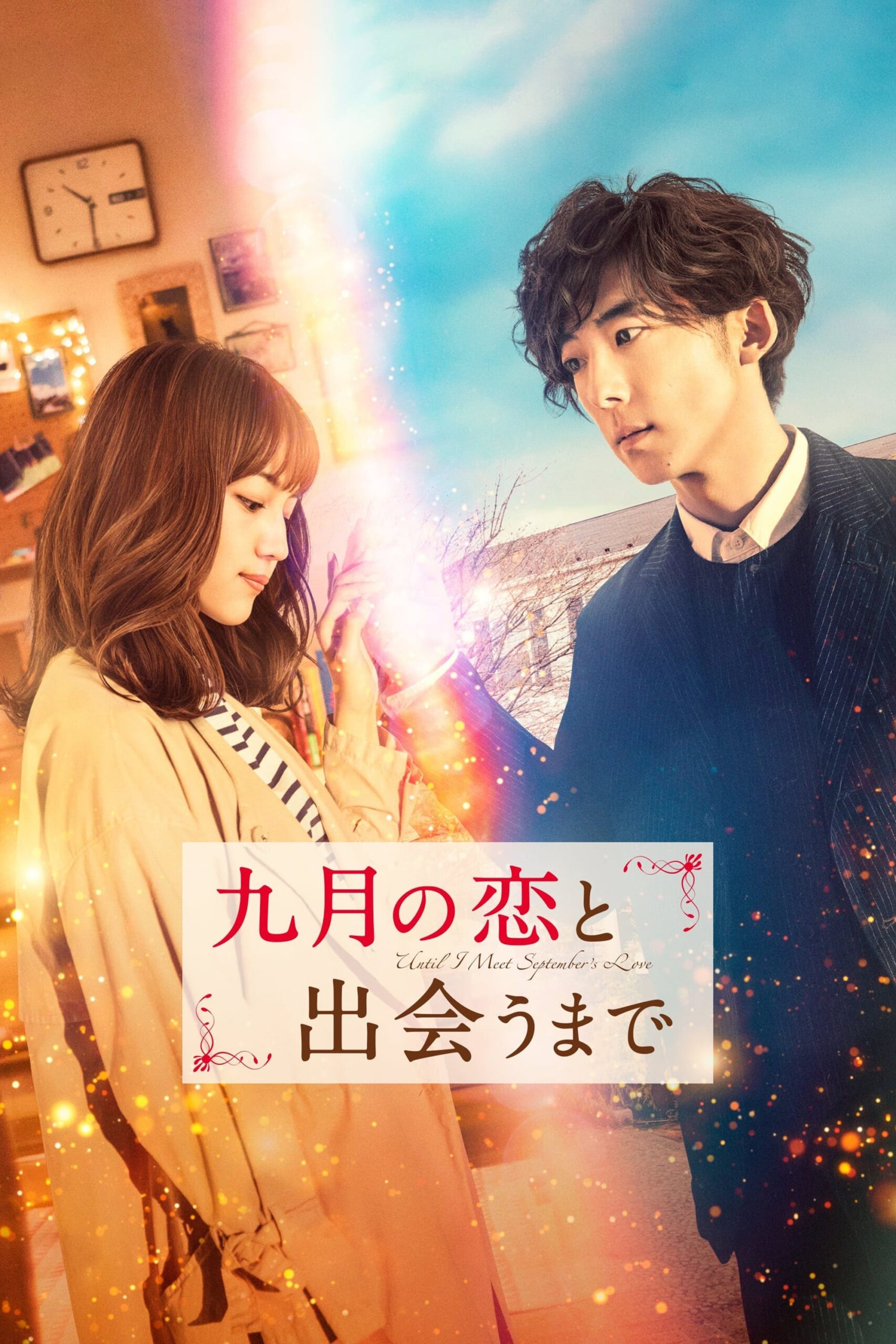 Until I Meet September's Love Movie Streaming Online