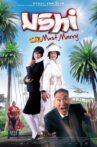 Ushi Must Marry Movie Streaming Online