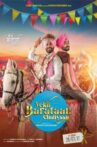 Vekh Baraatan Challiyan Movie Streaming Online