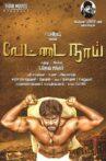 Vettai Naai Movie Streaming Online
