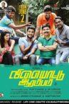 Vilayattu Aarambam Movie Streaming Online