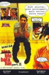 Waisa Bhi Hota Hai: Part II Movie Streaming Online
