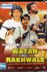 Watan Ke Rakhwale Movie Streaming Online