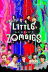 We Are Little Zombies Movie Streaming Online