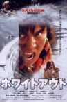 Whiteout Movie Streaming Online