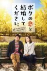 Will You Marry My Wife? Movie Streaming Online