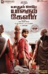 Yaadhum Oore Yaavarum Kelir Movie Streaming Online