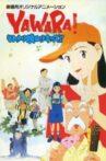 Yawara! Go Get 'Em, Wimpy Kids!! Movie Streaming Online