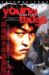 Young Thugs: Innocent Blood Movie Streaming Online