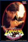 Zamaana Deewana Movie Streaming Online
