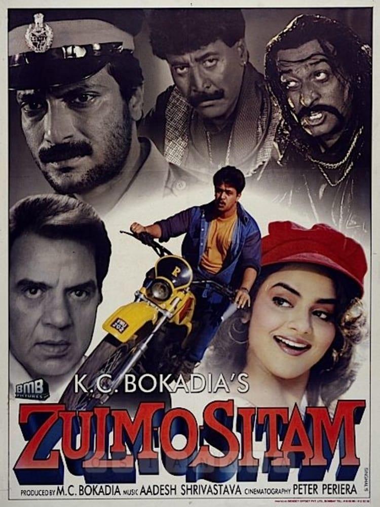 Zulm-O-Sitam Movie Streaming Online