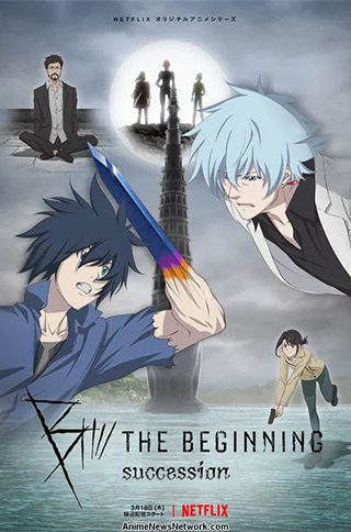 B-The-Beginning,-Season-2,-Japanese-series-is-streaming-online-on-Netflix-with-English-subtitles,-release-date-18-March-2021