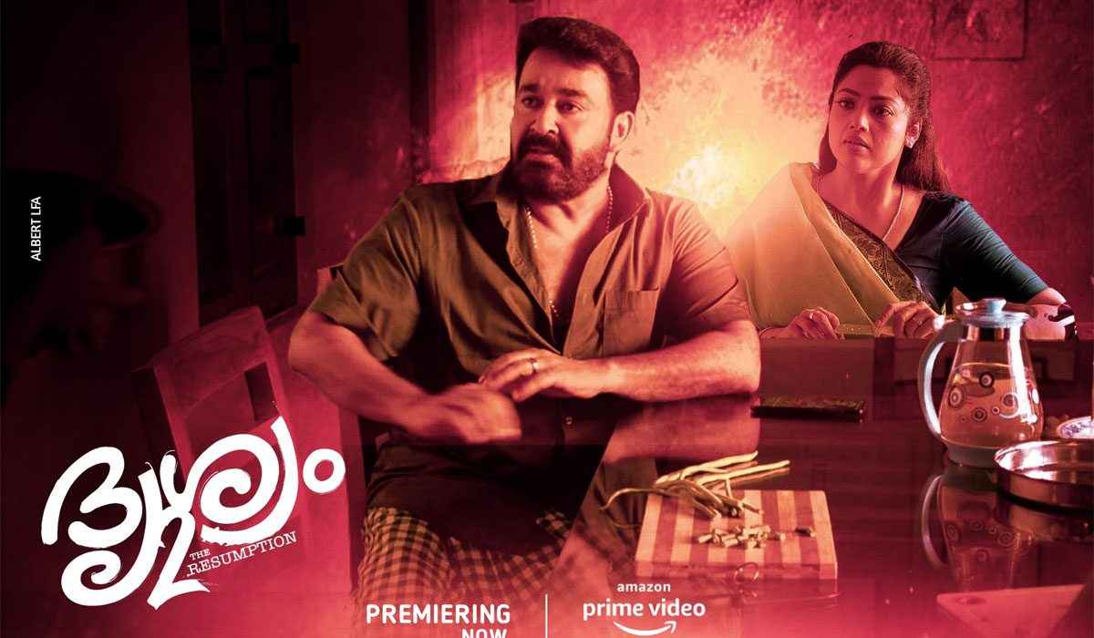 Drishyam2 amazon Prime Video