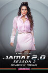 Jamai-2.0-Season-2-Streaming-Update