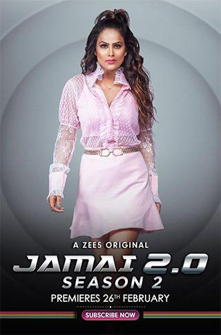 Jamai-2.0-Season-2-Streaming-Update