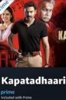 Kapatadhaari-Amazon-Prime