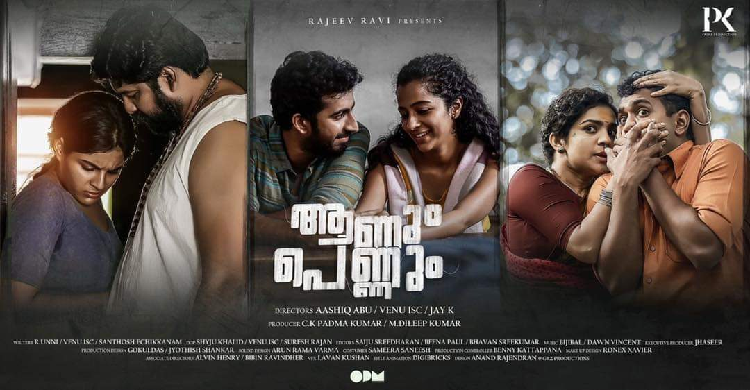 Malayalam-3-Part-Anthology-'Aanum-Pennum'-Drops-First-Look-Poster!