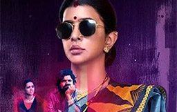 Pitta-Kathalu-Review-1