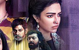 Pitta-Kathalu-Review-3