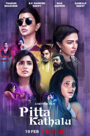 Pitta-Kathalu-Review----A-Bloated-And-Artificial-Anthology-Barring-One