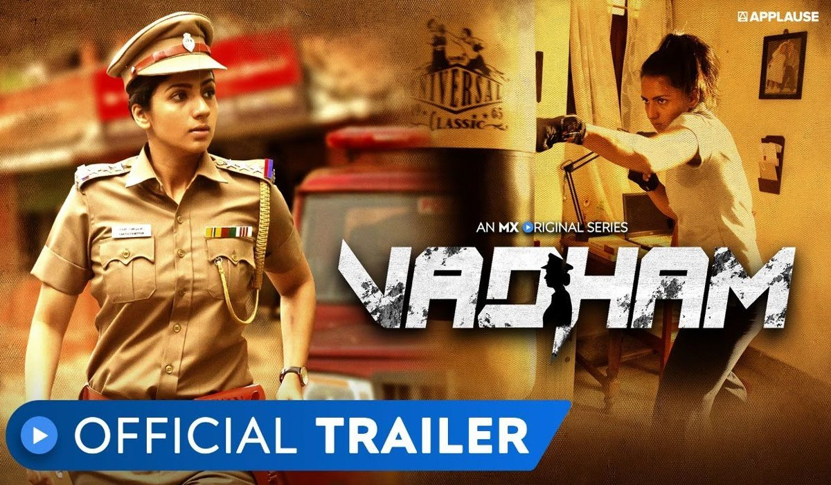 Vadham Trailer Talk