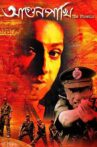 Aagun Pakhi Movie Streaming Online