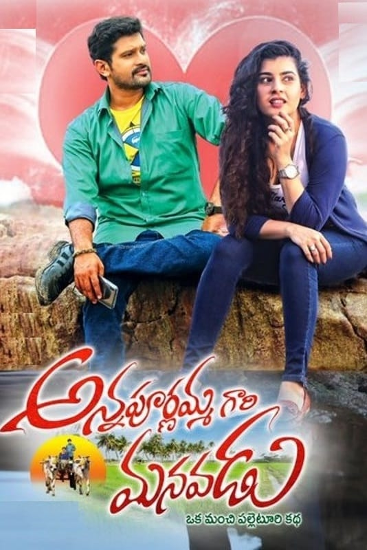 Annapurnamma Gari Manavadu Movie Streaming Online