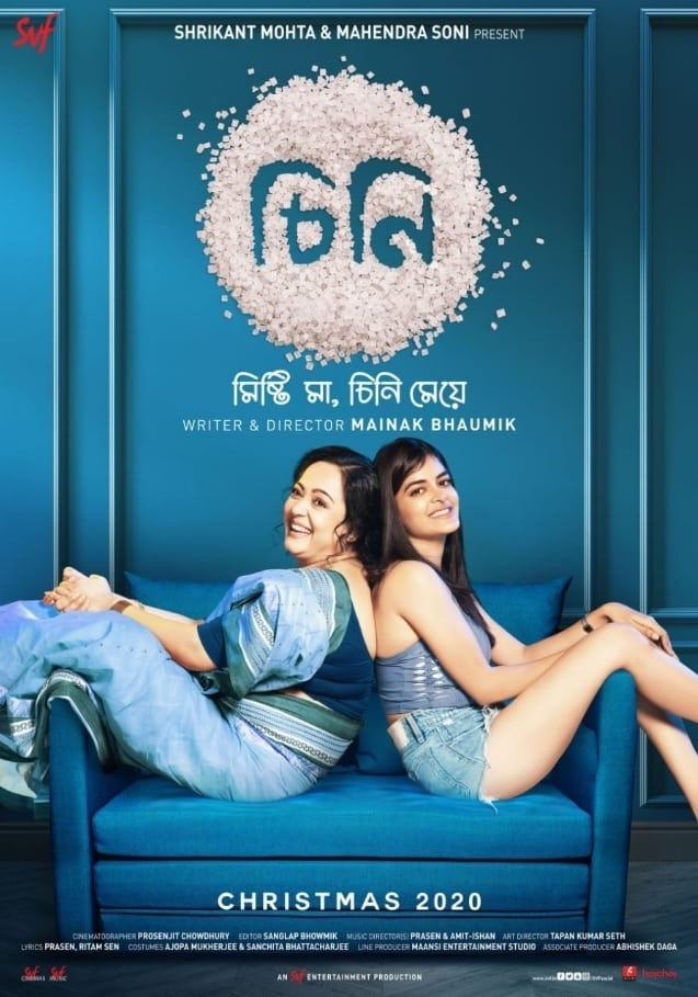 Cheeni Movie Streaming Online