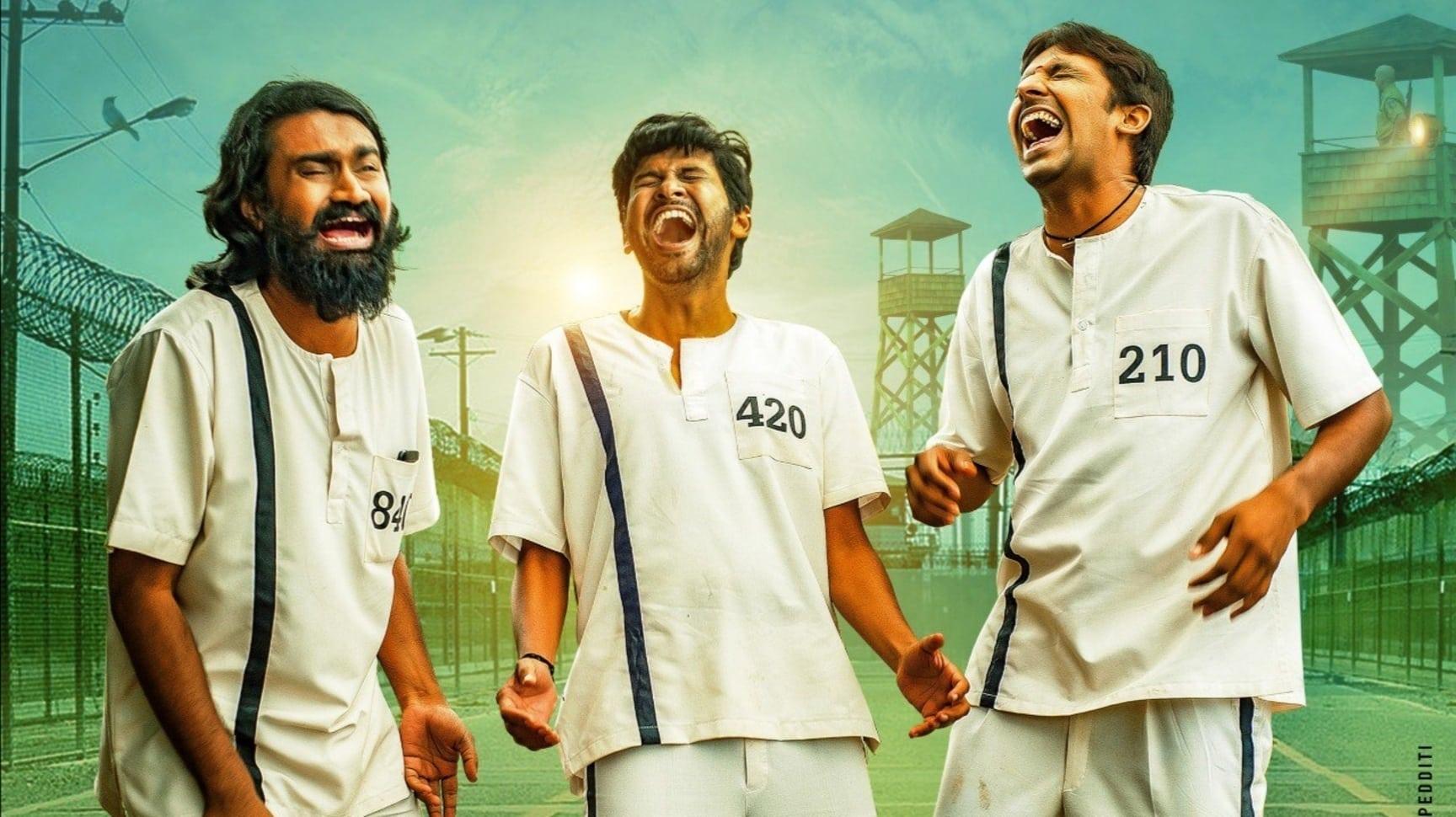 Jathi Ratnalu Movie Streaming Online