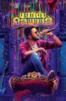 Parris Jayaraj Movie Streaming Online