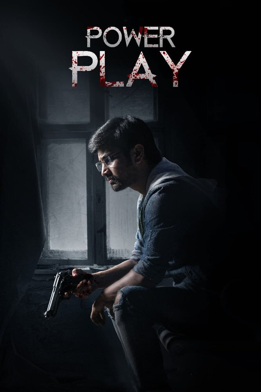 Power Play Movie Streaming Online
